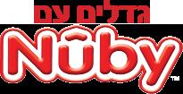 Nuby – נובי – מוצרים לתינוקות, משחקים לפעוטות, צעצועי התפתחות, מותגים לתינוקות, Logo